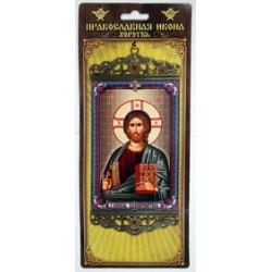 Спаситель Православная Икона Хоругвь б