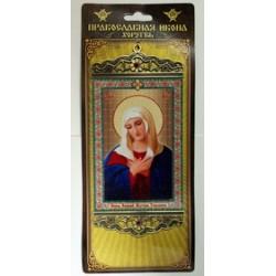 Умиление Православная Икона Хоругвь б