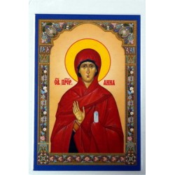 Анна пророчица Ламинированая икона 6х9 БЕЗ ТИСНЕНИЯ