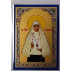 Елизавета Ламинированая икона 6х9 БЕЗ ТИСНЕНИЯ