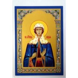 Лидия Ламинированая икона 6х9 БЕЗ ТИСНЕНИЯ
