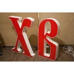 Буквы  Х и В для церквей  75 см высота