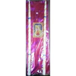 Свечи венчальные 44см парафин (в упаковке 2 шт.)  Цена за упаковку