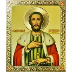 Александр Невский 10 х 12 С