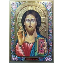 Спаситель 17*24 конгрев Софрино Византия емаль 1 цв