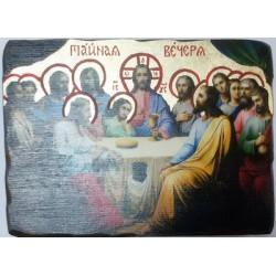 Тайная Вечеря Икона  Греческая под старину ХОЛСТ ЗОЛОТО 10х12
