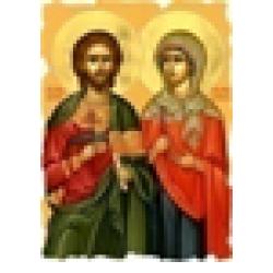Андриан и Наталия Икона  Греческая под старину ХОЛСТ Нимбы 10х12