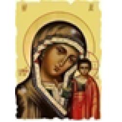 Казанская Пр Б-ца 1 Икона  Греческая под старину ХОЛСТ НИМБЫ 16х22