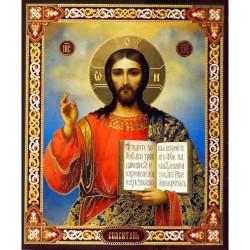 Иисус к  Достойно Есть С 20 х 24 см
