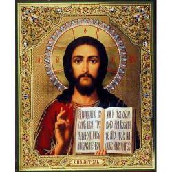 Иисус к  Казанской Пр.Богородице 20 х 24 см