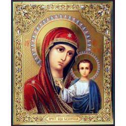 Казанская Пресвятая Богородица 28 х 34 см
