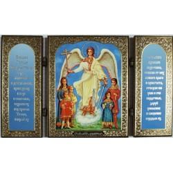 Ангел с детьми и молитва Складень Д3Б (90х112) 10 шт,01340