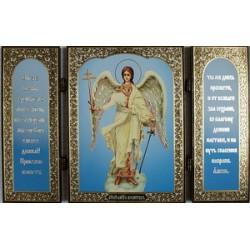 Ангел с молитвой Складень Д3Б (90х112) 10 шт,01340