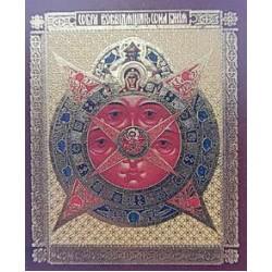 Всевидящее око  Пр. Б-ца Лик,4,2х5 см для скл. и мал. икон(цена за уп. 100 шт)