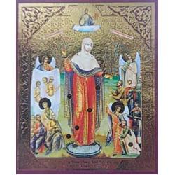 Всех скорбящих радость  Пр. Б-ца Лик,4,2х5 см для скл. и мал. икон(цена за уп. 100 шт)