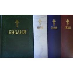 Библия  (тв ср/ф 1519/4) ИБЭ/Харвест
