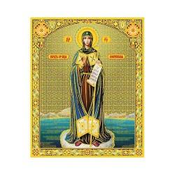 Афонская  Пресвятая Богородица 10 х 12