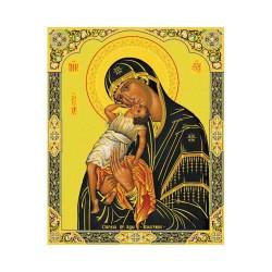 Взыграние Пресвятая Богородица 10 х 12