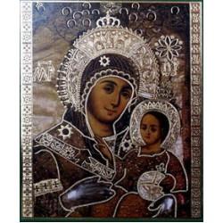 Вифлиемская Пресвятая Богородица 10 х 12