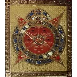 Всевидящее Око  Пресвятая Богородица 10 х 12 (без мол-вы на обороте )