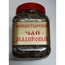 Малиновый ЧАЙ МОНАСТЫРСКИЙ 80г