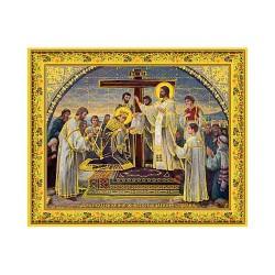 Воздвижение Креста Господня 10х12