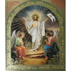 Воскресенье Господне 10х12