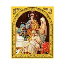 Рождество Пресв. Богородици 10х12