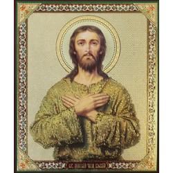 Алексей Человек Божий 10 х 12 С