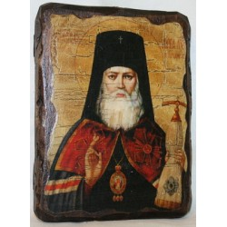 Лука Икона  Греческая под старину 14х17