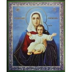 Азъ есмь с Вами Пресвятая Богородица  15х18